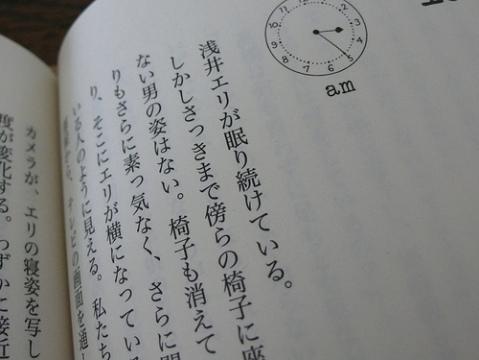 murakami-1