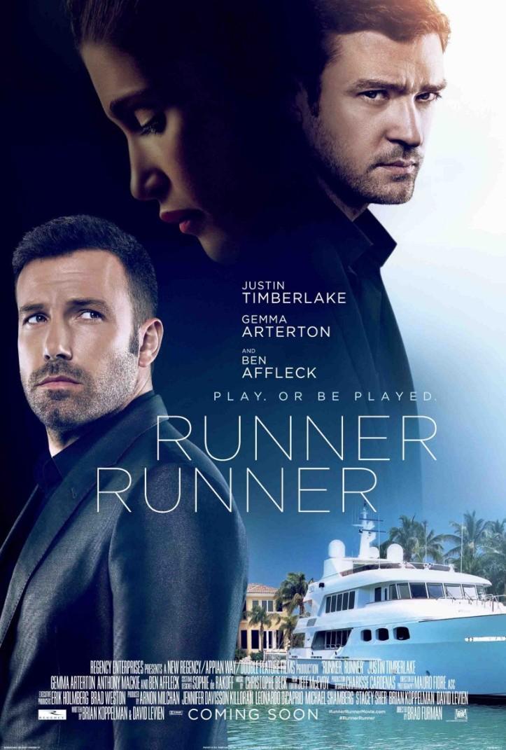 runner_runner_ver2_xlg