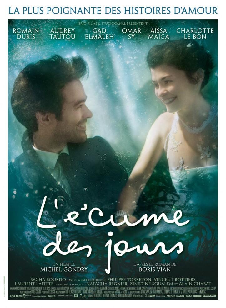 lecume_des_jours_xlg