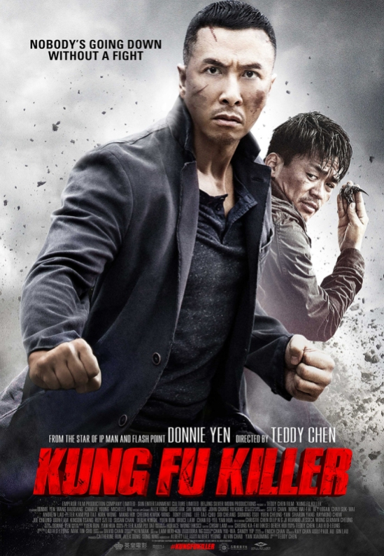 Kung-Fu-Killer-2015-movie-poster