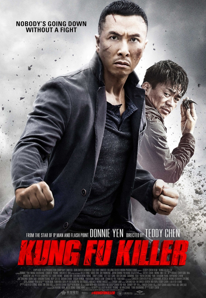 Kung-Fu-Killer-2015-movie-poster