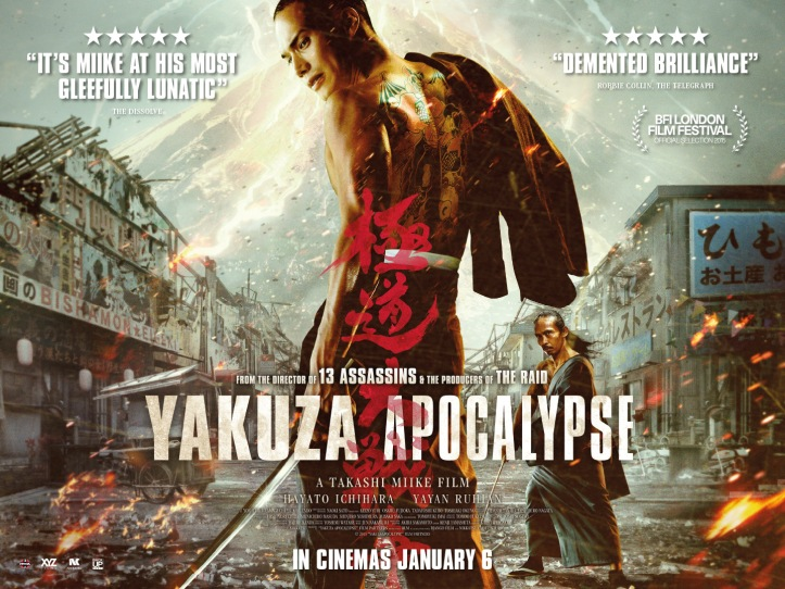 Yakuza-Apocalypse-Quad-HalfSize-NEW